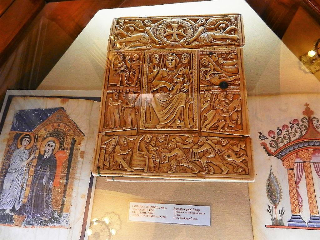 туры в Армению в марте. Армянское бюро путешествий.