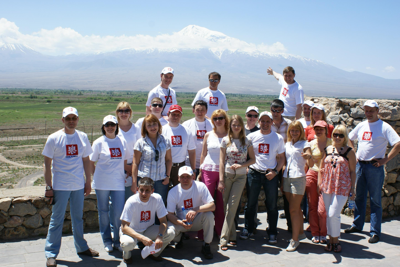 туры в Армению в августе. Армянское бюро путешествий