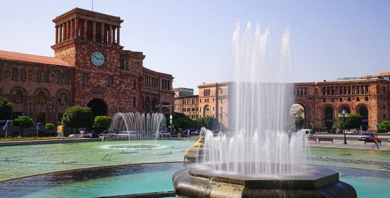 Красивый Ереван